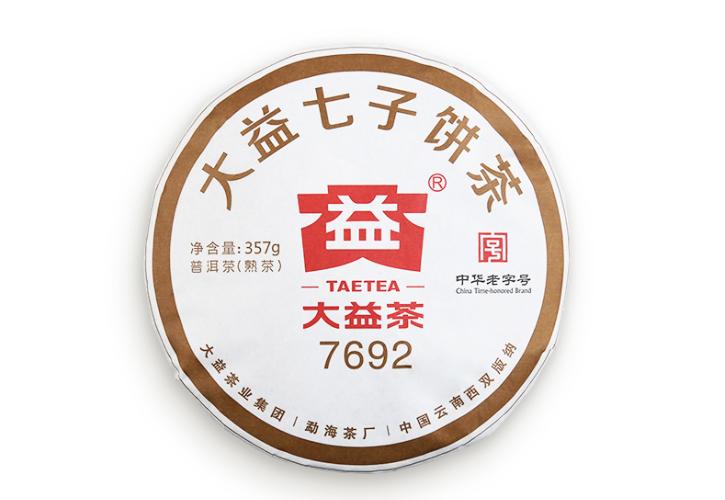 2018大益茶7692(熟茶) 1801