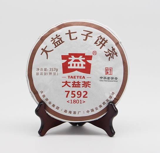 2018大益茶7592(熟茶) 1801
