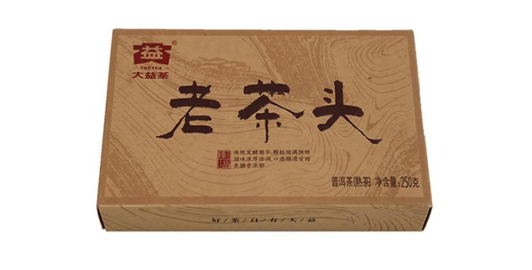 2018大益茶老茶头(熟茶) 1801